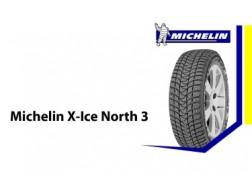 Достоинства Michelin X Ice North 3, отзывы владельцев зимних шин