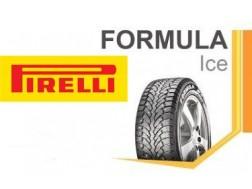 Плюсы и минусы Пирелли Формула Айс, отзывы владельцев зимних шин