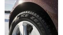Отличия Pirelli Winter Ice Zero, отзывы владельцев зимних шин