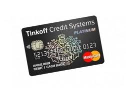 Виды кредитных карт Тинькофф банк и их использование