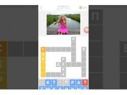 Ответы на игру «Слова в связке-2»