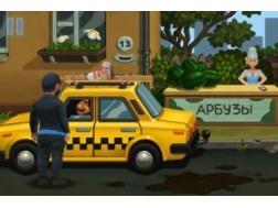 Как в игре Бородач заставить таксиста уехать