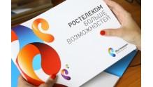 Как пройти авторизацию лицевого счета оператора Ростелеком