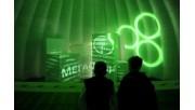 Как подключить услугу «Запрет на короткие номера» от Мегафона