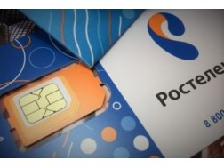 Тарифные пакеты на мобильную связь Ростелеком