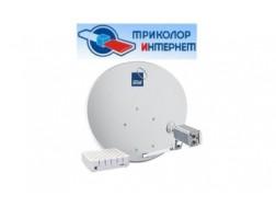 Стоимость оборудования и обслуживания интернета от Триколора
