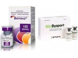 Что лучше диспорт или ботокс, отзывы пациентов о препаратах