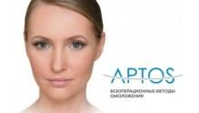 Особенности подтяжки лица с помощью нитей аптос, отзывы, фото до и после лифтинга