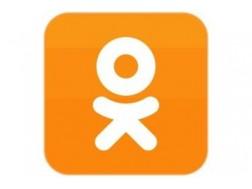 Как открыть учетную запись Одноклассников без логина и пароля