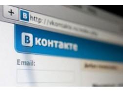 Как заходить на свою страницу VK не вводя пароль