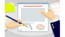 Основные понятия и термины, акцепт оферты, договор публичной оферты