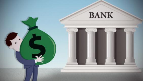 мешок денег в банк