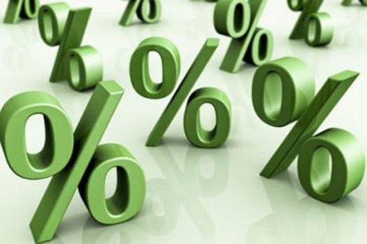 получить проценты от депозита