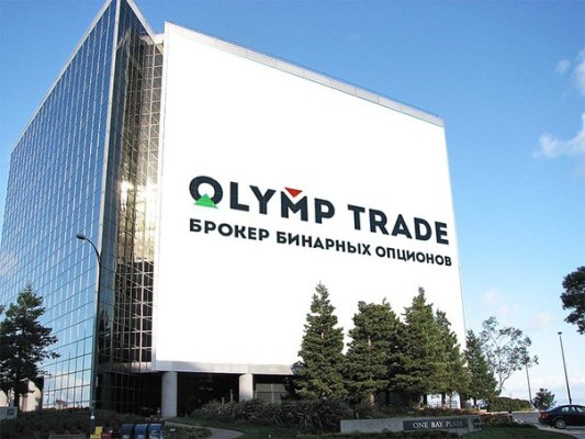 бинарный опцион олимп трейд