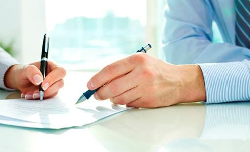 документы на подпись
