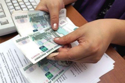 подсчет денег