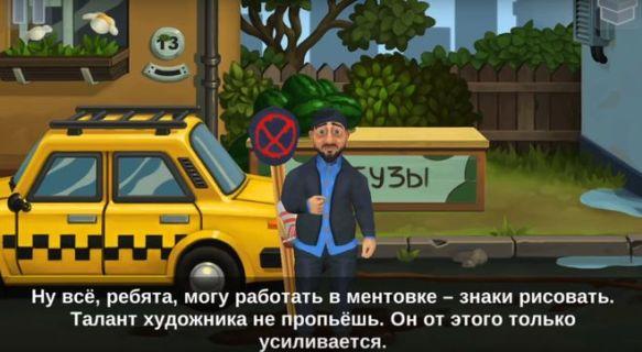 бородач у такси