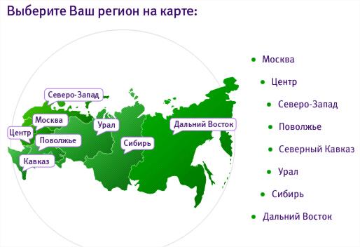 карта сети мегафон