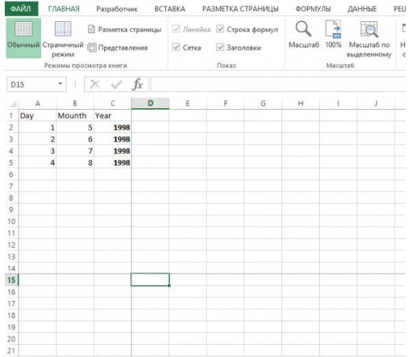 разделение листа файла