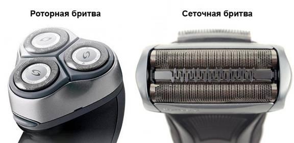 роторная и сетчатая бритва