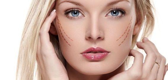 процедура на лице
