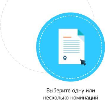 Всероссийский конкурс для детей и педагогов вопросита