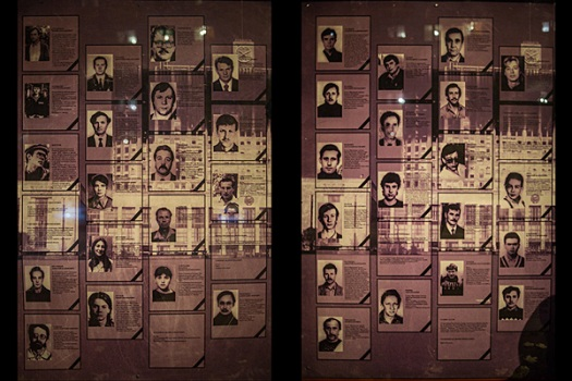 мемориал погибших