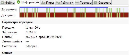инфо по файлам