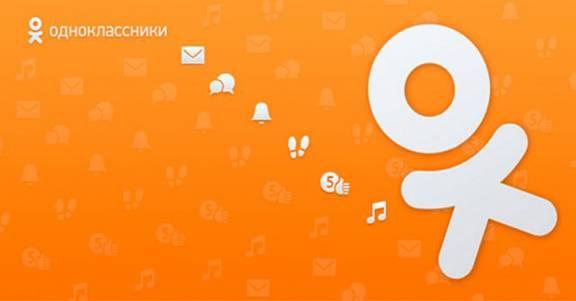 лого однокласссники