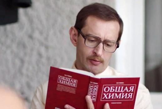 хабенский в фильме