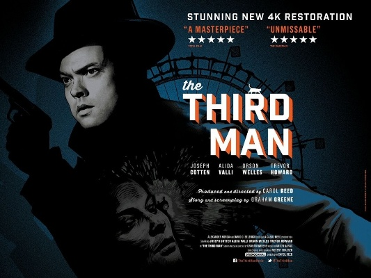 третий человек