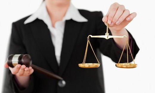весы закона