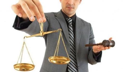 рассмотрение дел судом