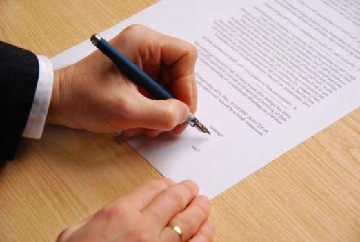 подпись под протоколом