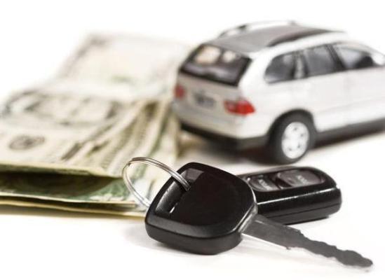 ключи деньги авто